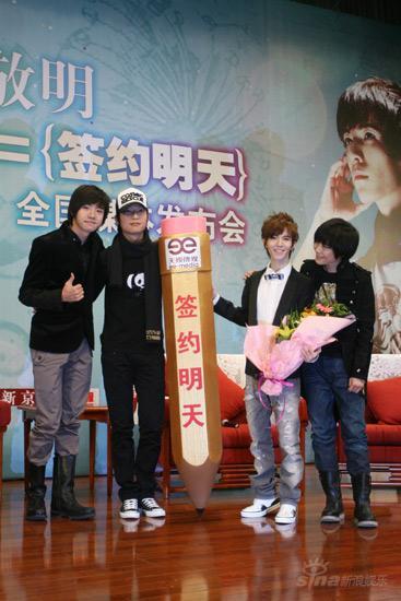 郭敬明可能客串《流星花园》《小时代》将翻拍