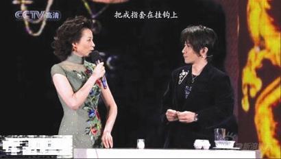组图:刘谦春晚神奇魔术大揭秘(3)