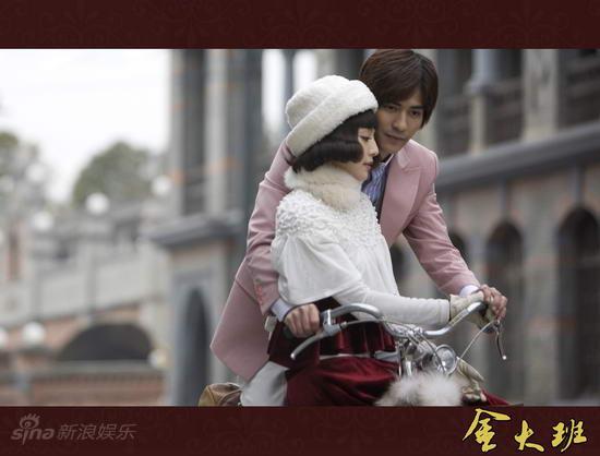 资料图片:电视剧《金大班》精美剧照(33)
