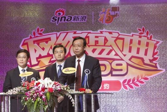 详讯:重庆武隆获得年度发展创新城市荣誉
