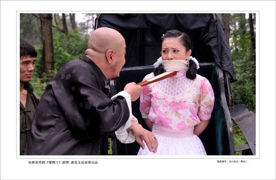 资料:电视剧《紫檀王》精彩剧照(36)