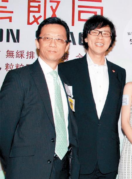 陈志云等被拘捕TVB发声明称四人被停职