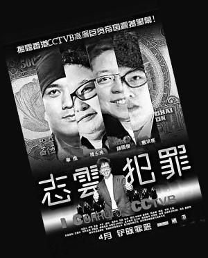 TVB欲请郑裕玲开脱口秀陈志云:大不了不工作
