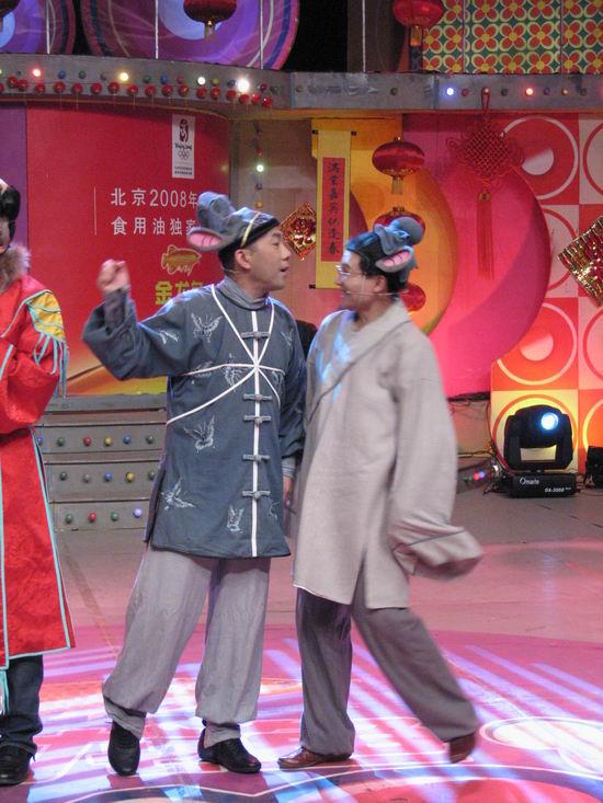 《综艺食8街》特别节目鼠国演绎之比厨招亲