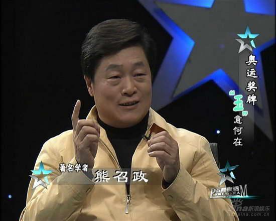 《五星夜话》揭示北京奥运会金镶玉奖牌的奥秘
