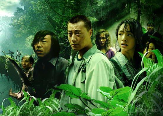 《末路天堂》改名《幻想之旅》将登陆江苏卫视