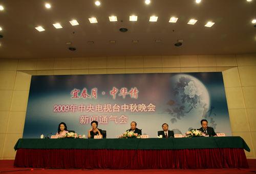 2009年中秋晚会将全球直播 船舶印务