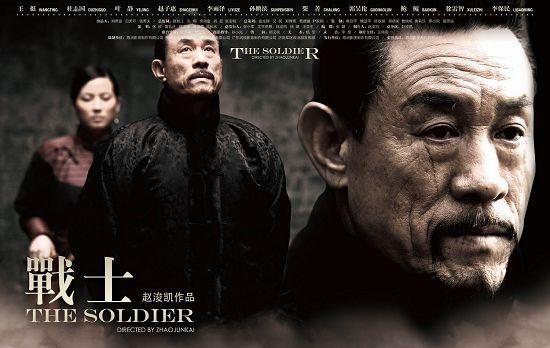策划:《战士》演绎湘西剿匪的非正规战斗(图)