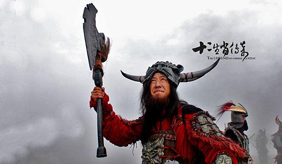 > 正文    新浪娱乐讯 作为中国首部生肖题材的电视剧,《十二生肖传奇图片