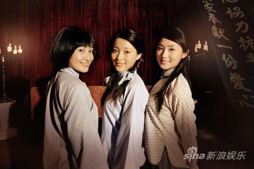《新四军女兵》女兵时尚造型