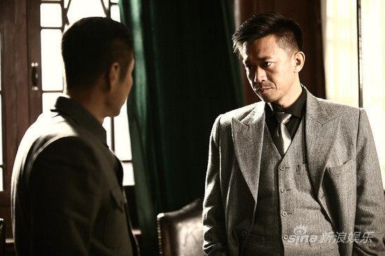 《暗红1936》王学兵剧照