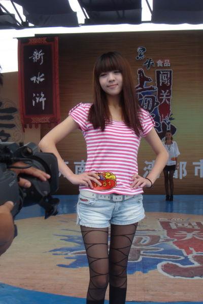 新浪娱乐讯 自方龄担任山东卫视 (微博) 《闯关上梁山》主持人后图片