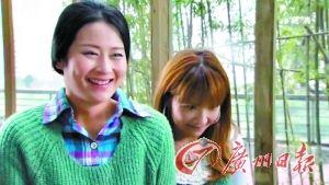 《千山暮雪》颖儿变肥婆男主角刘恺威出言相慰