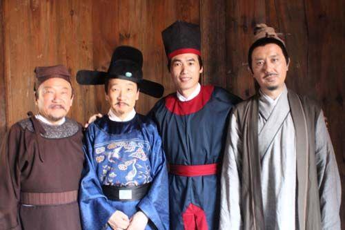 《大明按察使》姚橹、张梓烈、刘亚津