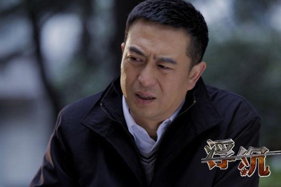 """张嘉译剧中饰演""""睿智哥""""王贵林"""
