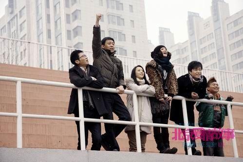《北京爱情故事》剧照