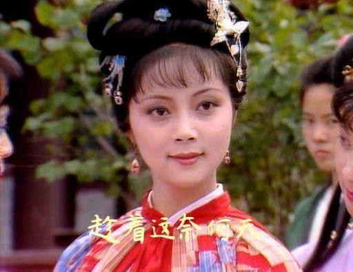 张莉扮演的薛宝钗