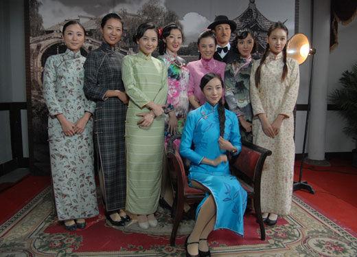 十三钗演绎旗袍风情