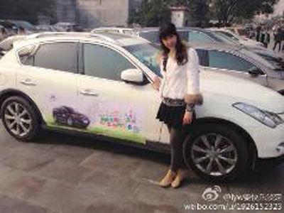 网友爆料在西安鼓楼遇见的节目组专用车辆,其实节目组根本没来过西安