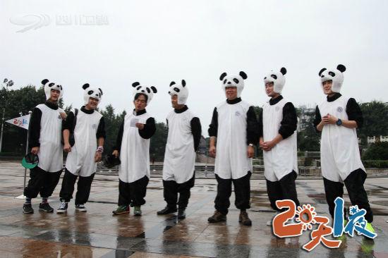 兄弟团集体熊猫装卖萌