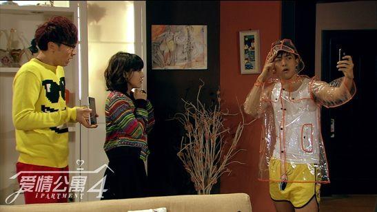 《爱情公寓4》张伟关谷秀基情 网友求放过