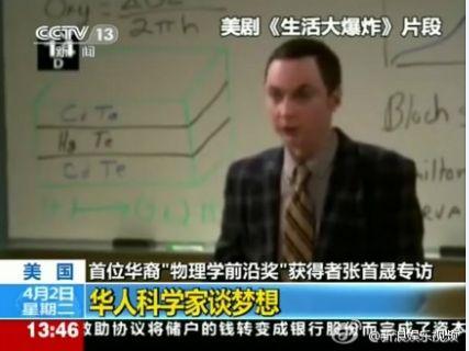 谢耳朵在中国拥有极多粉丝