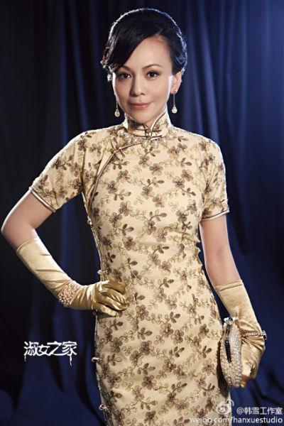 王琳旗袍造型