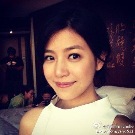 瘦身十斤的陈妍希