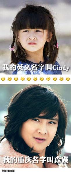 网友搞笑作图,称田亮女装是女儿40年后样子