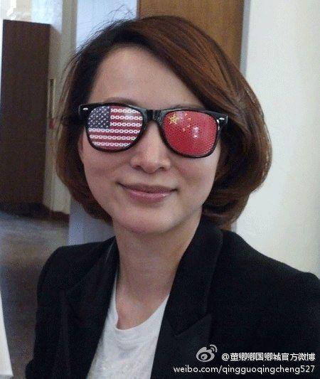 董卿戴国旗眼镜