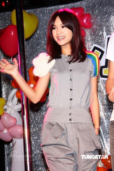 图文:蒋小花party--可爱教主杨丞琳