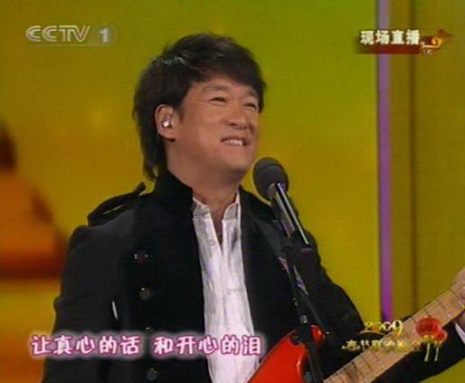 图文:09年央视春晚--周华健为李宗盛伴奏