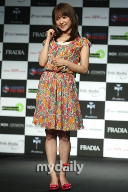 朝美穗香作品番号-...者会 日本女星MIhiro图片 84444 429x642