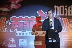 实录:《苏菲日记》启动东方卫视当家花旦加盟