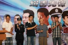 《缉毒先锋》央视将播杨童舒奉献3个第一次