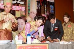 组图:郭晋安关咏荷等众艺人宣传《五味人生》