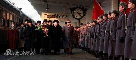 毛泽东首次出访苏联