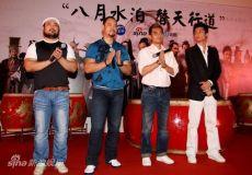 《水浒》新浪天津台网联动张涵予有望说评书