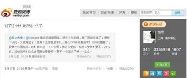 《高手如林》大结局商战较量惊险微博告白浪漫