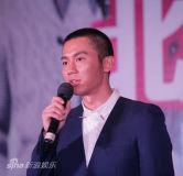 陈思成《北京爱情故事》首播发布会遭集体投诉