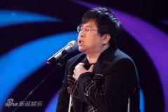 年代秀郑智化再唱《水手》众星证件照曝光(图)