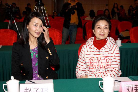 赵子琪与刘莉莉