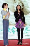 《一日夫妻百日恩》发布会赵子琪产后首亮相