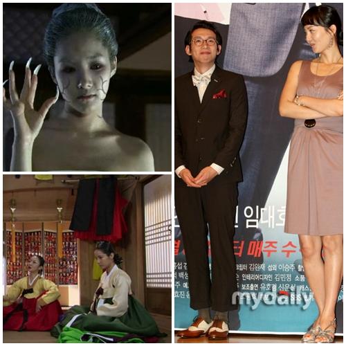 韩国三大电视台的水木剧收视率版图形成了一强二弱