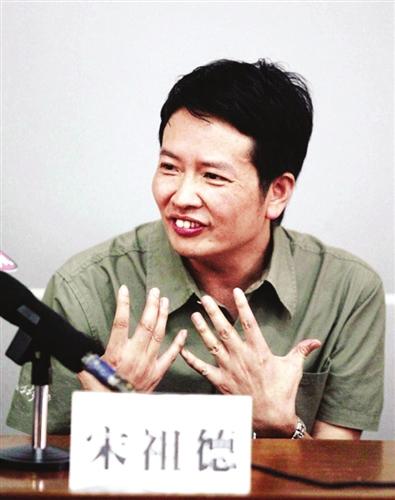 谢晋夫人状告宋祖德索赔50万(图)