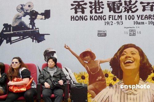 """在香港这个""""东方好莱坞""""举行的""""亚洲电影节""""的"""