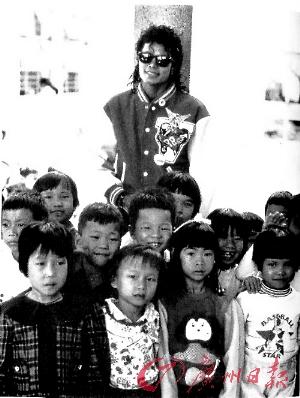 杰克逊22年前曾到广东旅游曾参观孙中山故居