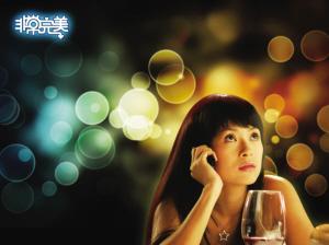 《非常完美》导演盛赞章子怡称其认真随和开朗