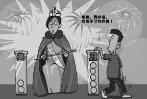 """天天新报:港姐选举不要""""矫枉过正"""""""
