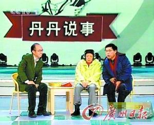 网友建议宋丹丹潘石屹任志强上春晚